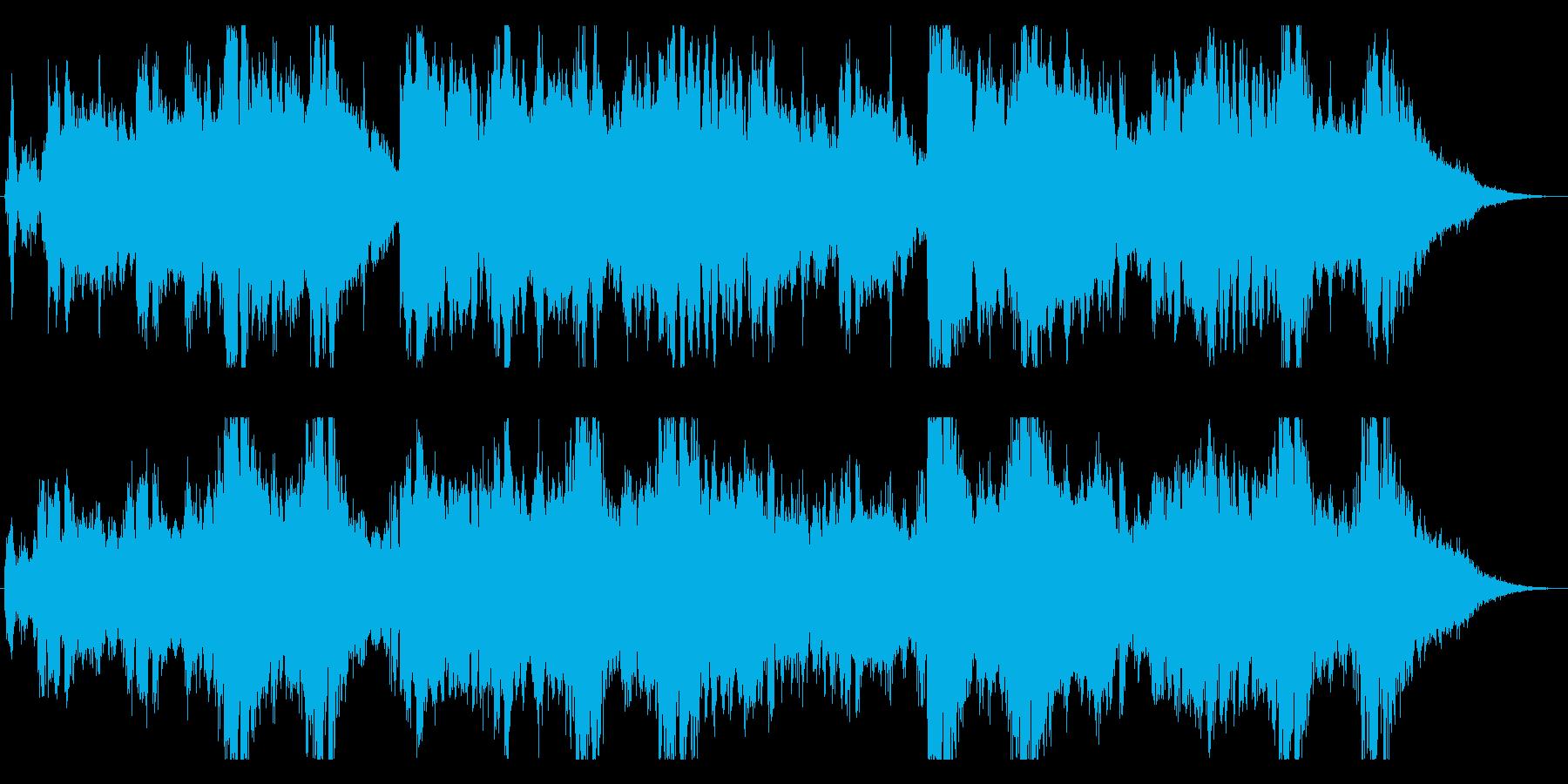 恐ろしい、未来的な楽器のキュー。 ...の再生済みの波形