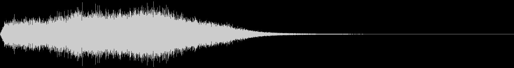 【サウンドスケイプ】ザーッ・・・・の未再生の波形