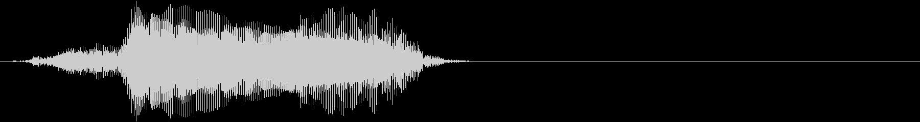 「猫の鳴き声011」ごろにゃーの未再生の波形