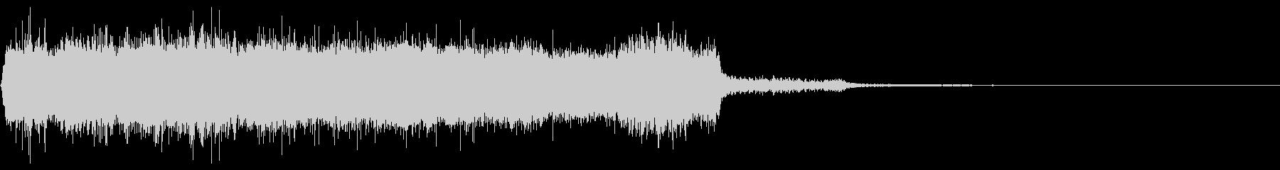 歪んだロックバンパー5の未再生の波形