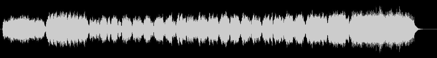 バイオリンビオラチェロのオリジナル三十奏の未再生の波形