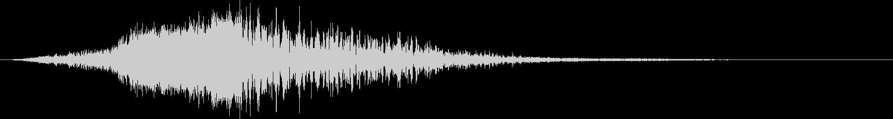 どーん:ハイブリット音:オープニング6の未再生の波形