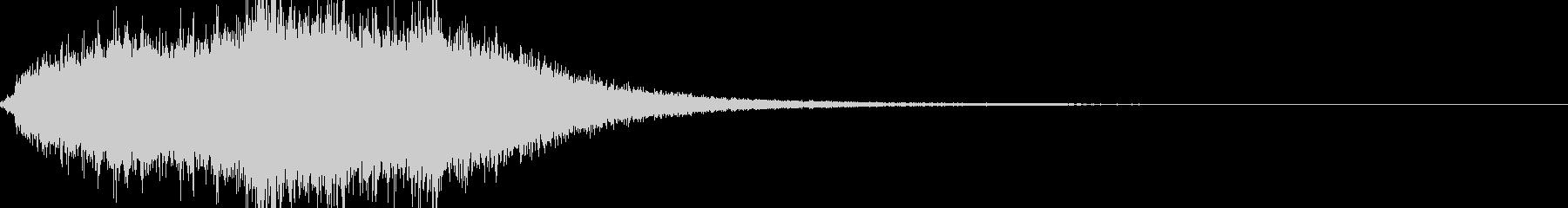 キラキラ・シャラシャラした音の未再生の波形