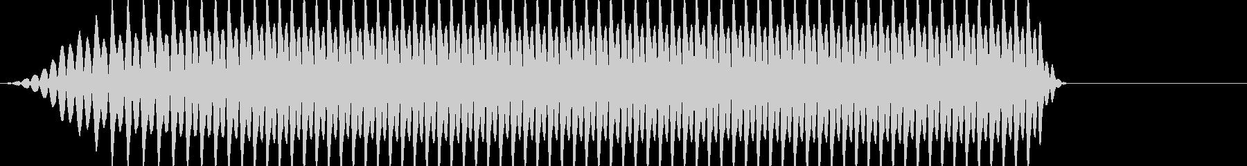 ピロピロピロピロー(パワーを溜める音)の未再生の波形