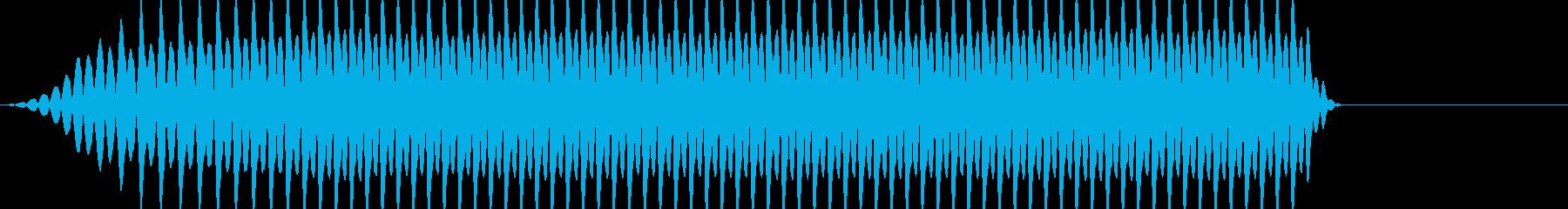 ピロピロピロピロー(パワーを溜める音)の再生済みの波形