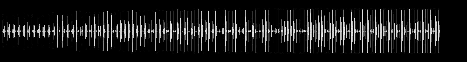 ハートビート、スピードアップの未再生の波形