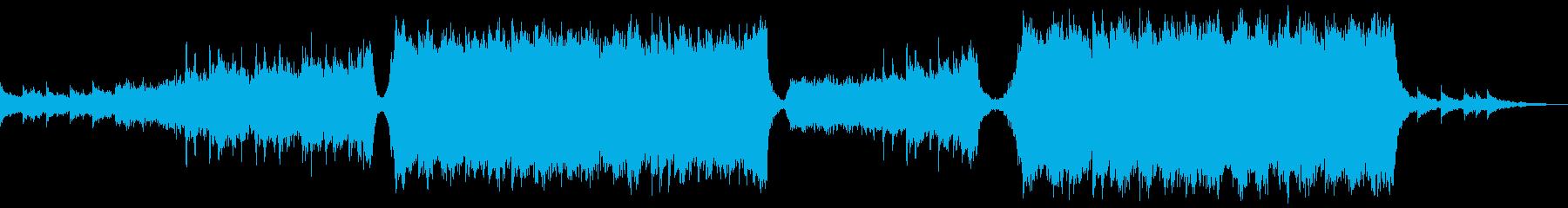 トレーラーの再生済みの波形