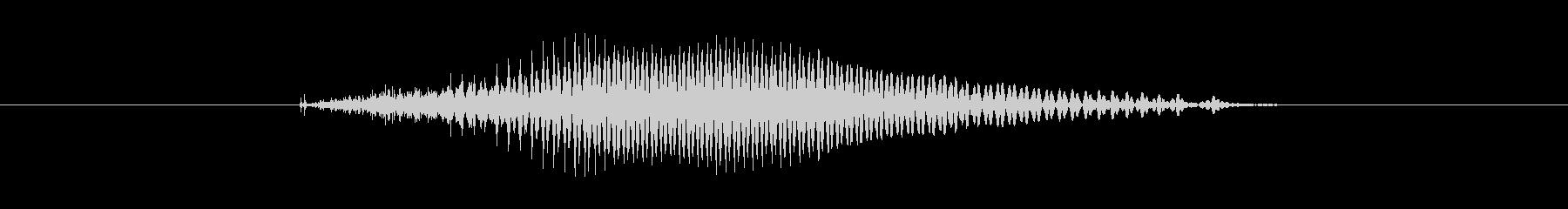 10(10、じゅう)の未再生の波形
