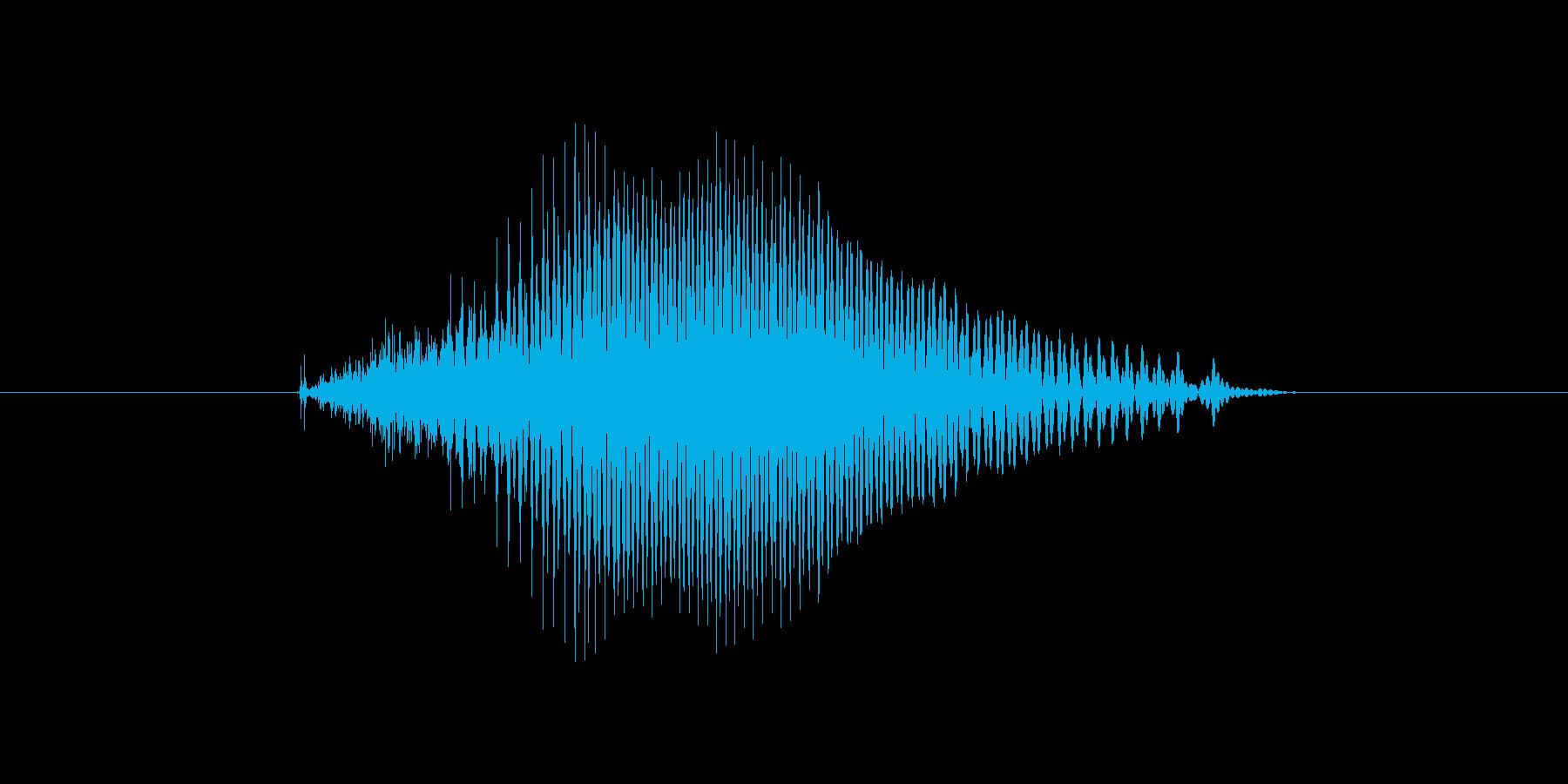 10(10、じゅう)の再生済みの波形
