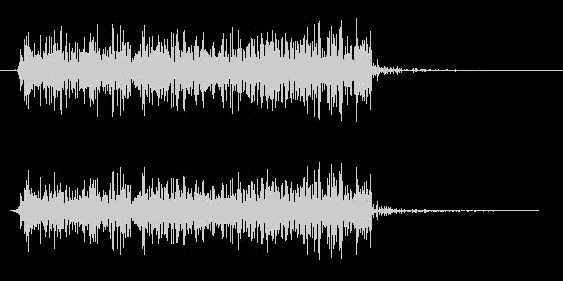 火炎放射器 ロングヘビーシングル01の未再生の波形