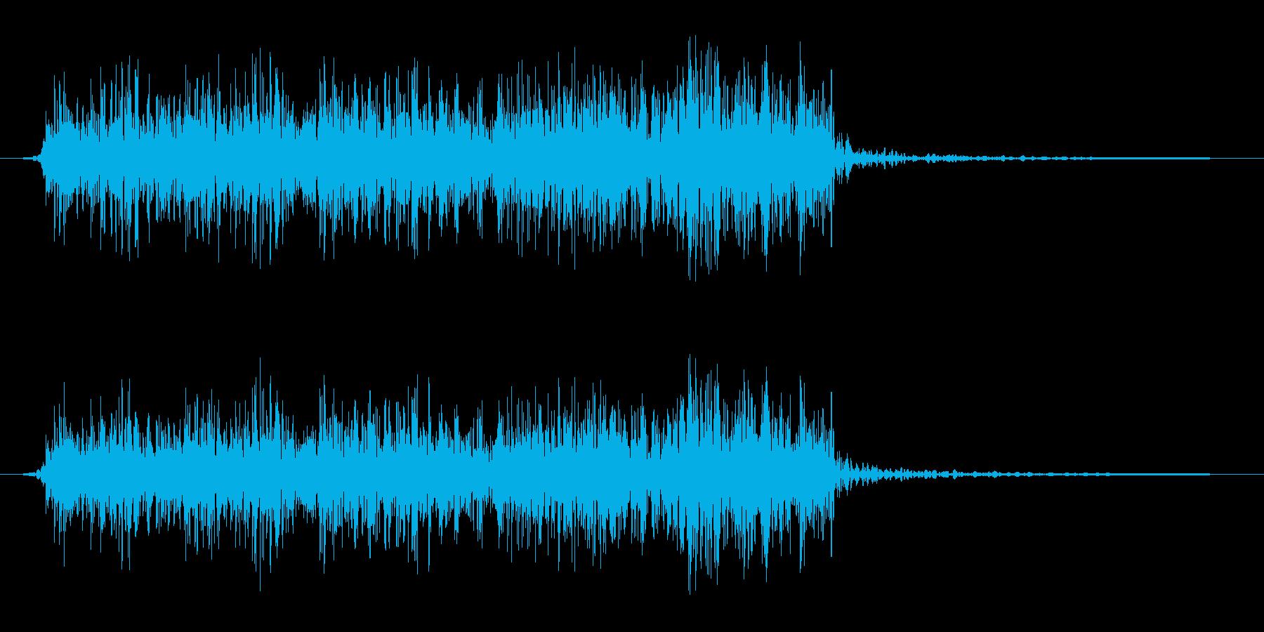 火炎放射器 ロングヘビーシングル01の再生済みの波形