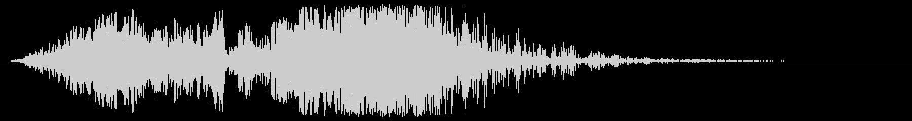 キングメタルトランスフォーメーションの未再生の波形