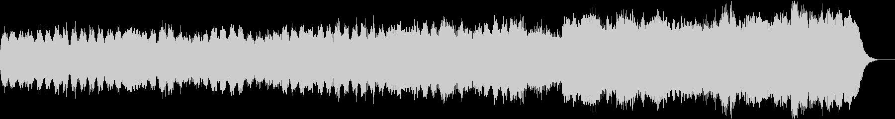 ハプシコードとストリングスのバロック曲の未再生の波形