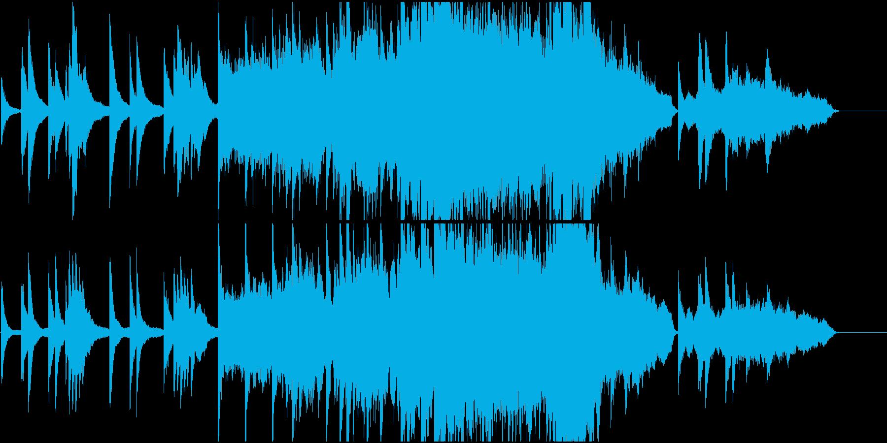 企業VP33 16bit44kHzVerの再生済みの波形