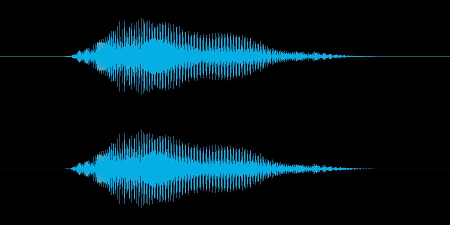 やあ!の再生済みの波形