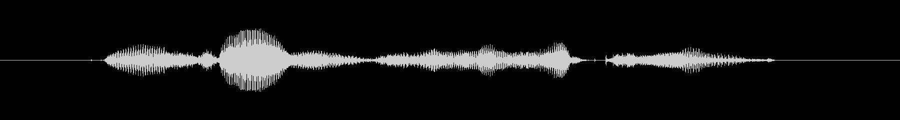 【西暦】2018年の未再生の波形