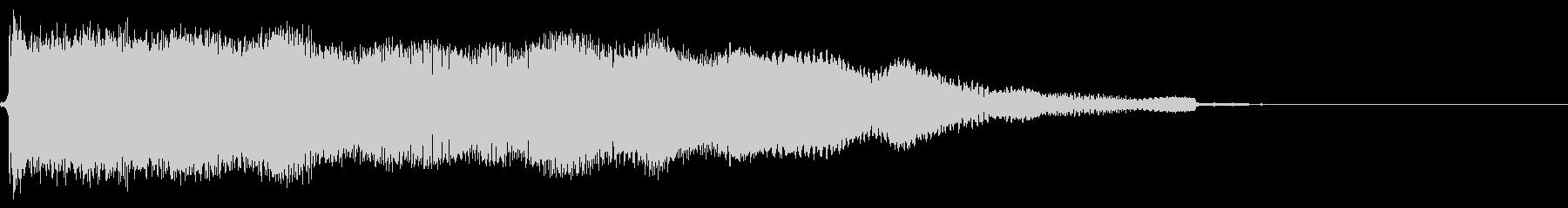 キュイーン(エレキギタースライド)UPの未再生の波形