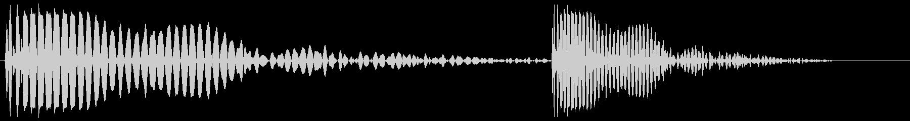 ポカッ(キャッチーな攻撃音)の未再生の波形