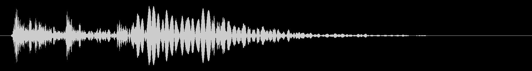 ブニョン(重たくて柔らかいものが弾む音)の未再生の波形