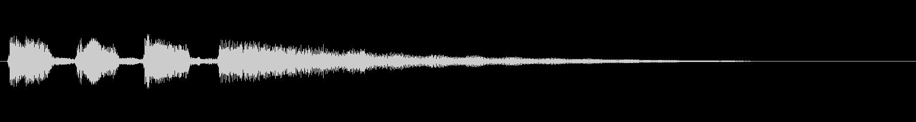失敗した時の音。エレキギター。の未再生の波形