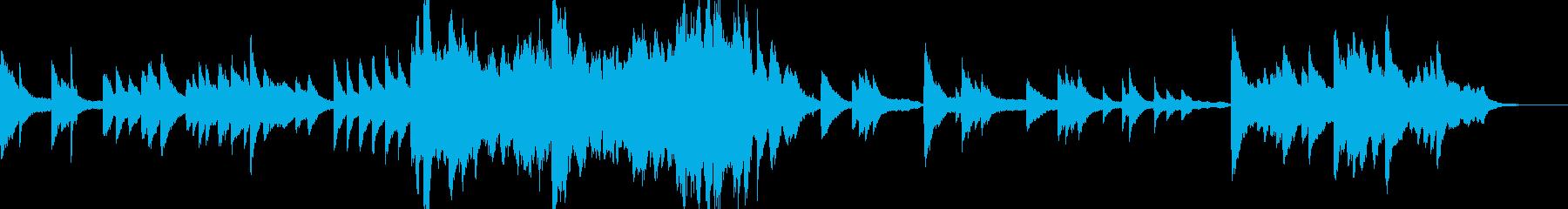 切ない旋律のバラードの再生済みの波形