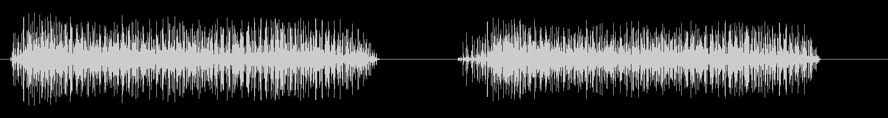 拍手の未再生の波形