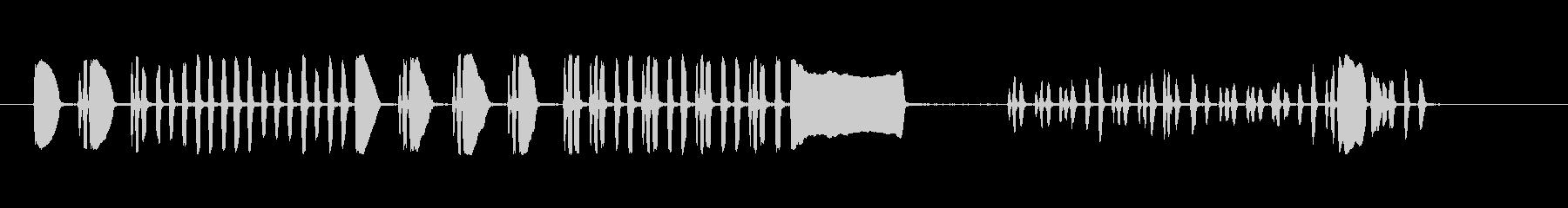 ビューグルウィリアムテル-ビューグ...の未再生の波形