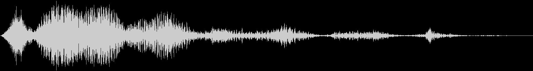ヘビーリピーティングファイアウーシュの未再生の波形