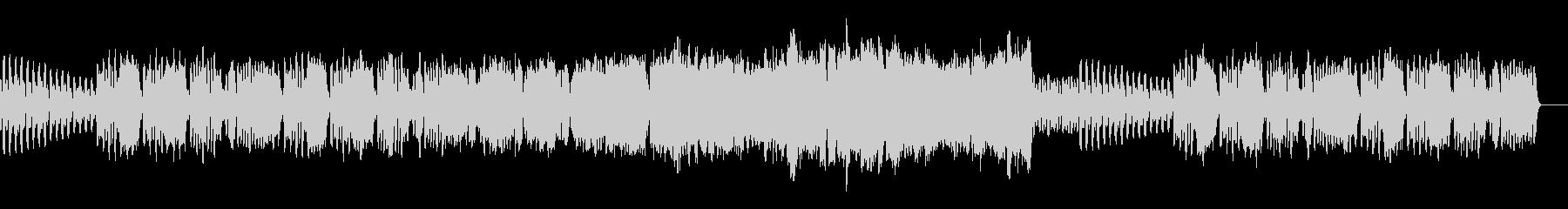 ほのぼのとしたトランペットのBGMの未再生の波形