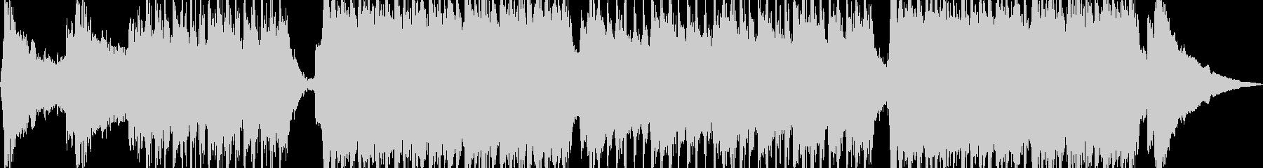 強いスタイリッシュなロックの未再生の波形