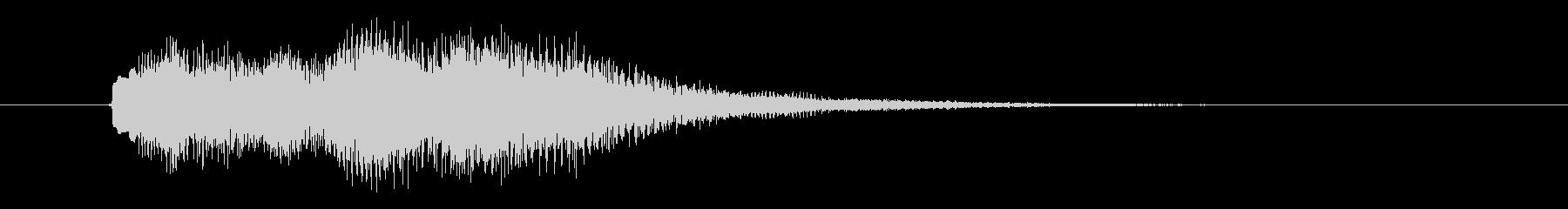 ピロンロンロン(なめらかなお知らせ音)の未再生の波形