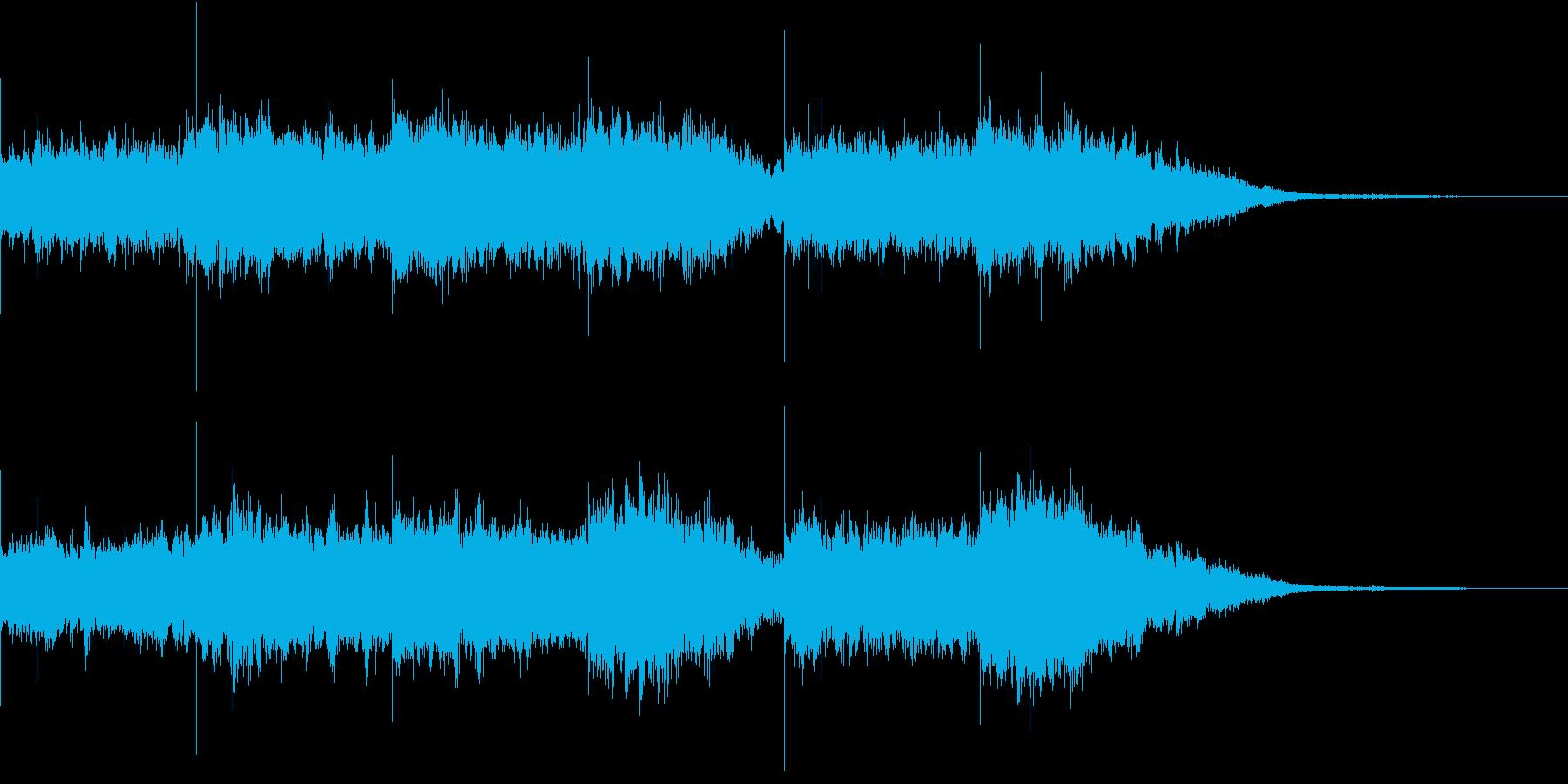 近未来的 実験 科学 化学 理科 教育の再生済みの波形