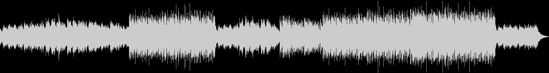 トロピカルハウス、ダンスミュージックの未再生の波形