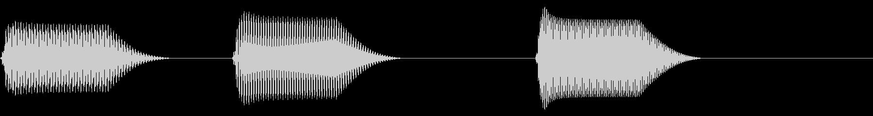 往年のRPG風 コマンド音 シリーズ12の未再生の波形