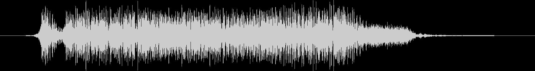 火炎放射器 ミディアムヘビーシングル01の未再生の波形