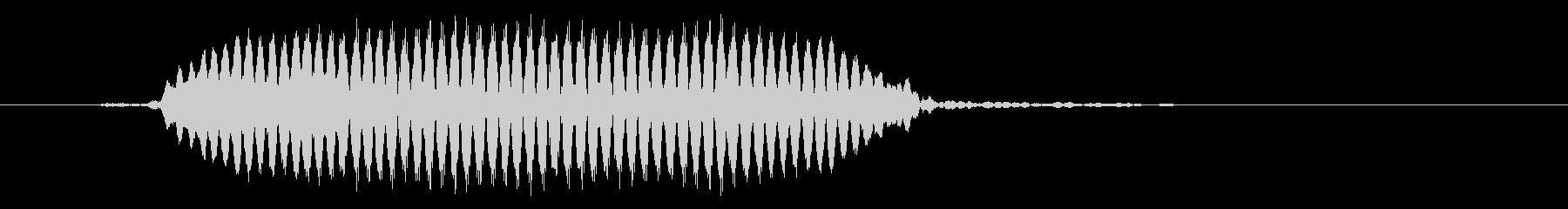 「ピィッ」サッカーフリーキック合図の笛 の未再生の波形