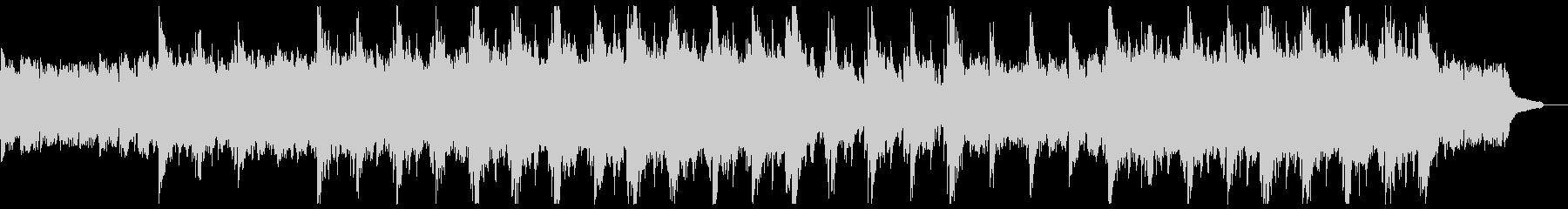 雄大なピアノアルペジオの未再生の波形