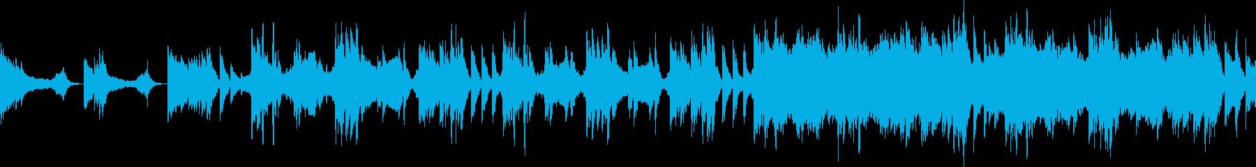 ループ仕様:終わりの予感、切ないオケ調の再生済みの波形