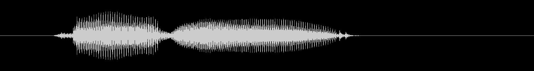 レゲェの未再生の波形