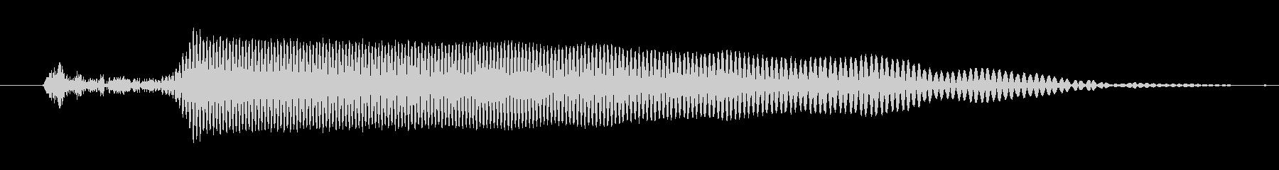 リトルレッドモンスター:Pの未再生の波形