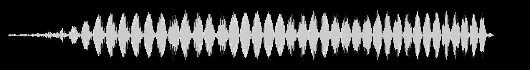 ブーン(上がり調子な近未来電子音)の未再生の波形