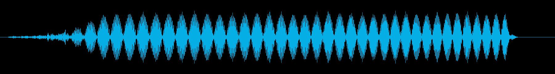 ブーン(上がり調子な近未来電子音)の再生済みの波形