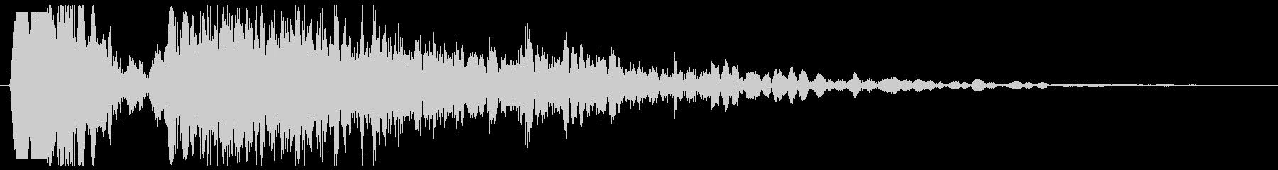 シューン(発射の音)の未再生の波形