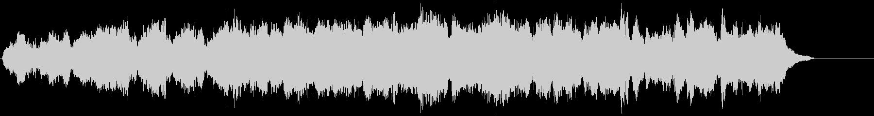 シンプルなストリングスBGMの未再生の波形