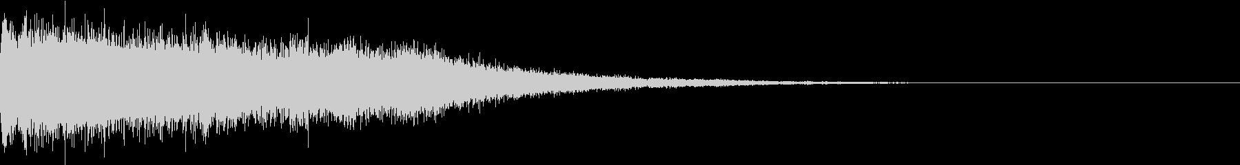 キュイーン(レーザービームを撃つ音)の未再生の波形