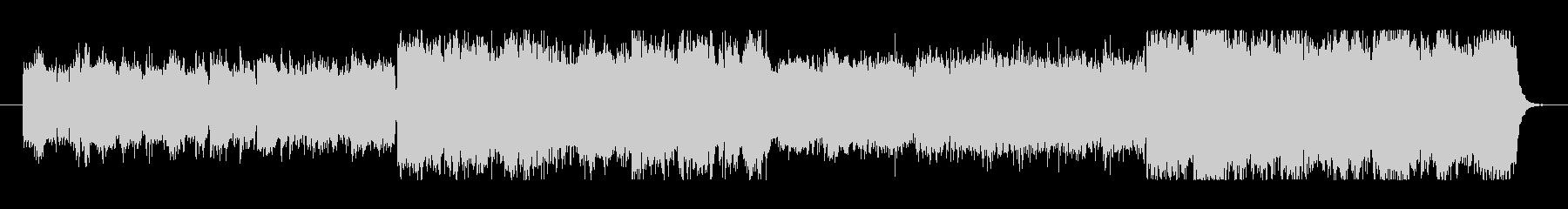 シンセサイザーによるシリアスな曲の未再生の波形
