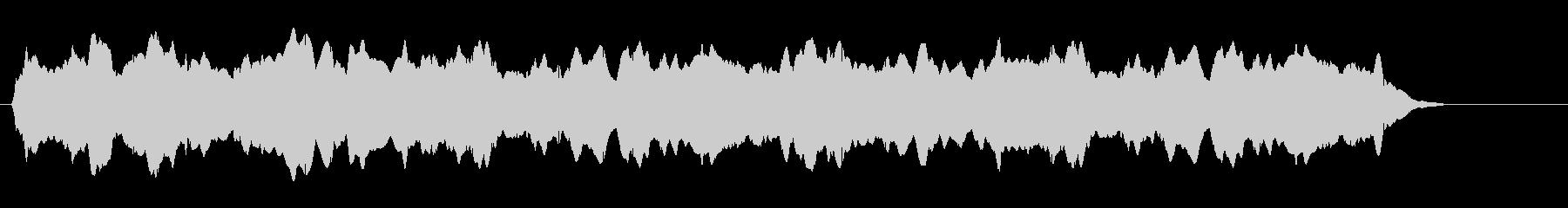 Gのストリングシンセドローン、音楽...の未再生の波形