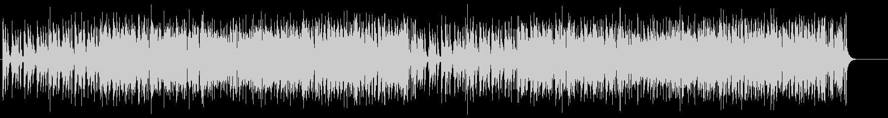 ホーンパートメインのカジュアルなポップスの未再生の波形