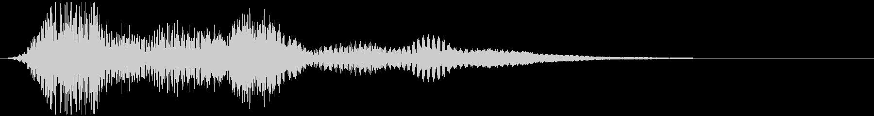 魔法・場面転換・注目・アイキャッチなどにの未再生の波形