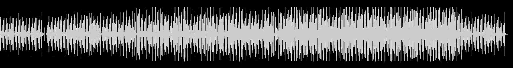 暖かくモダンなアコースティックサウンドの未再生の波形
